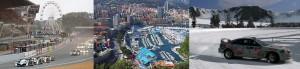Imágenes de Francia en Gran Turismo 5