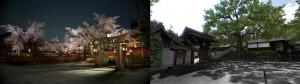 Imágenes de Japón en Gran Turismo 5